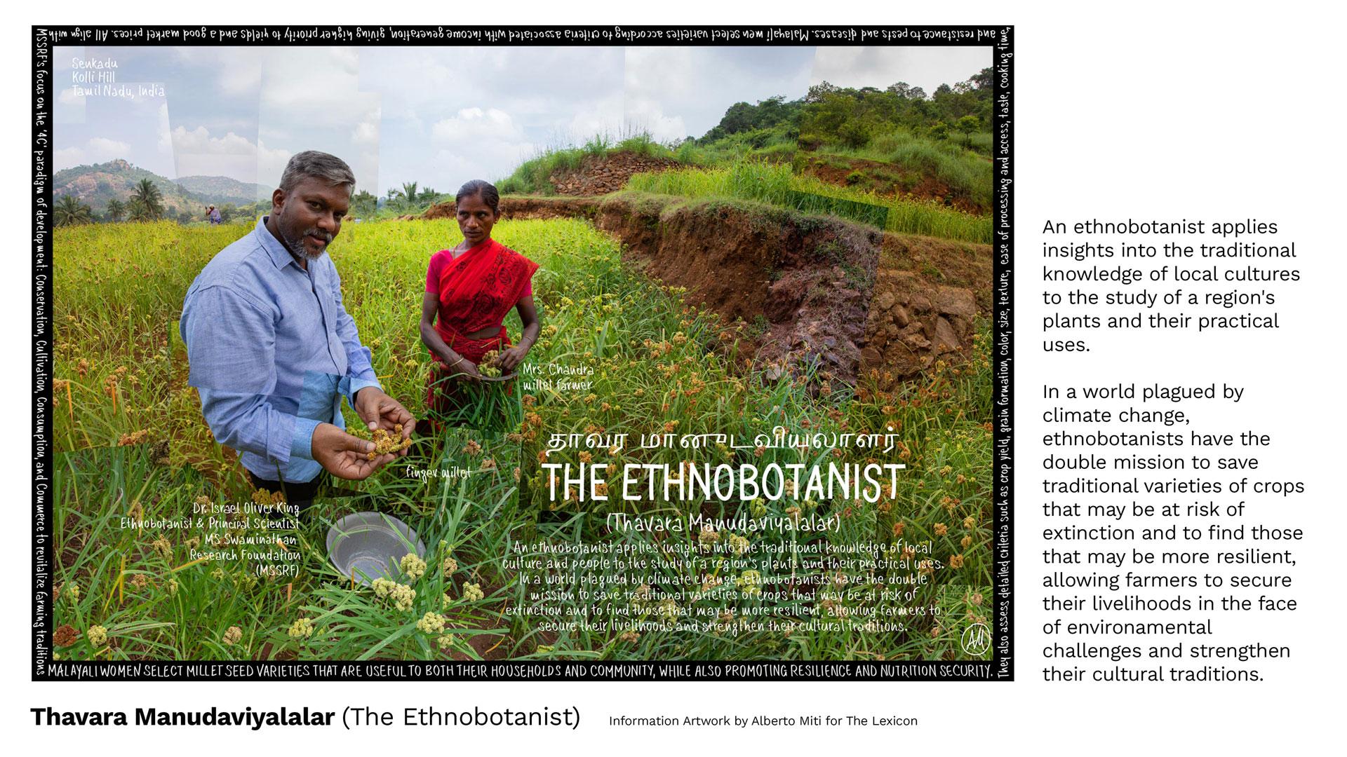 ethnobotanist_miti