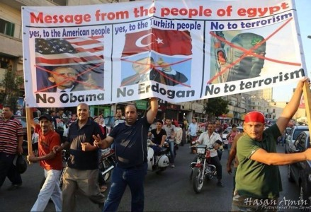 no-obama-egypt-flag