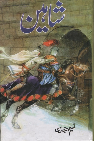 Shaheen Novel By Naseem Hijazi Free Pdf Download