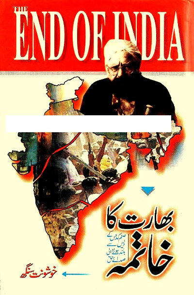 The End of India in Urdu by Khushwant Singh Pdf