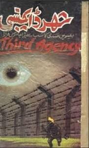 Third Agency Urdu By Tariq Ismail Sagar Pdf