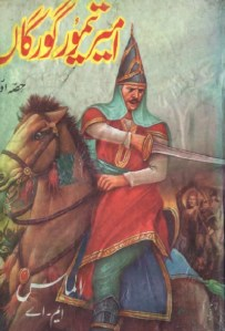 Ameer Taimoor Novel By Almas MA Pdf