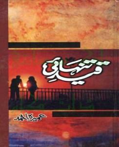 Qaid e Tanhai By Umera Ahmad PDF Free Download