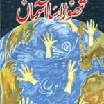 Thora Sa Asman Novel By Umera Ahmad Pdf