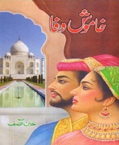 Khamosh Wafa Novel By Khan Asif Pdf Free Download