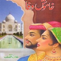 Khamosh Wafa Novel By Khan Asif Pdf Download