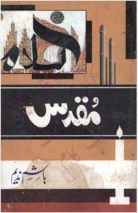 Muqadas by Hashim Nadeem