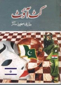Cut Out Novel By Tariq Ismail Sagar Pdf Free