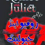 Romeo And Juliet Urdu Pdf By William Shakespeare