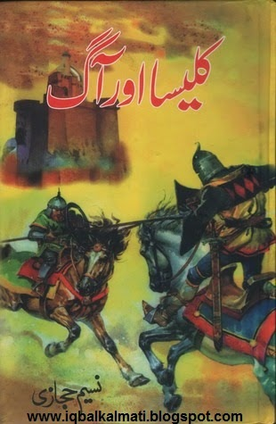 Kaleesa Aur Aag by Naseem Hijazi PDF Free Download