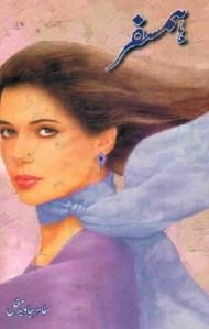 Humsafar Novel By Tahir Javed Mughal Pdf
