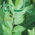 Barg e Hina by Ahmed Nadeem Qasmi Pdf Download