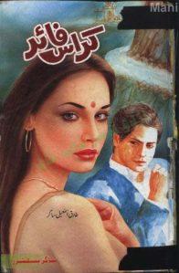 Cross Fire Novel By Tariq Ismail Sagar Pdf