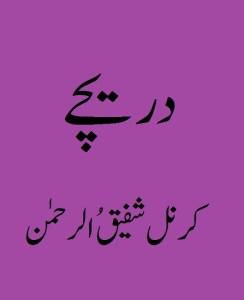 Dareechy By Col Shafiq Ur Rehman PDF Free Download