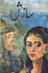 Sazish Novel By Tariq Ismail Sagar Pdf