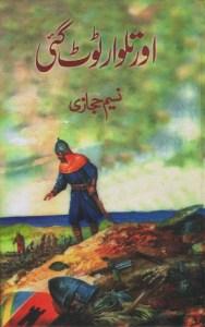 Aur Talwar Toot Gai by Naseem Hijazi Pdf Free