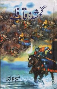 Gumshuda Qaflay by Naseem Hijazi PDF Free Download