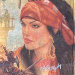 Yaroshalam Ki Sahira Novel By Aslam Rahi MA Pdf