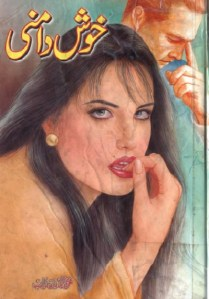 Khush Damni Novel By Mohiuddin Nawab Pdf