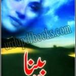 Bena by Razia Butt PDF Free Download