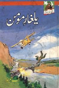 Yalghar e Momin Novel By A Hameed Pdf Download