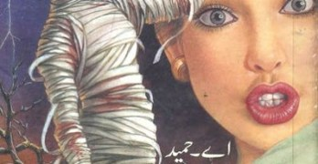 Zoonash Novel Urdu By A Hameed Pdf Download