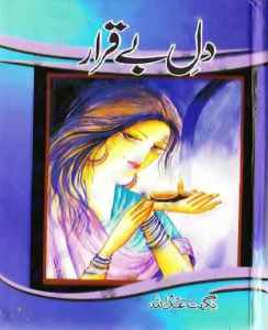 Dil E Beqarar Novel By Nighat Abdullah Pdf Free