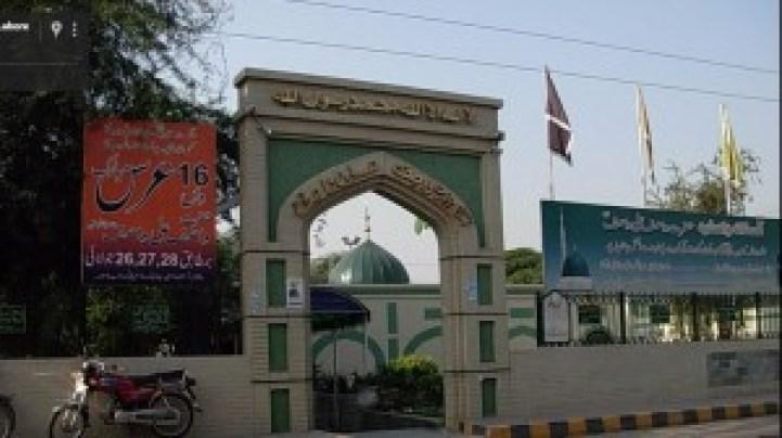 Shrine of Wasif ali Wasif