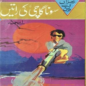 Sonagachi Ki Ratain Novel By A Hameed Pdf Download