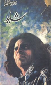 Shayad by Jaun Elia Free Pdf Download