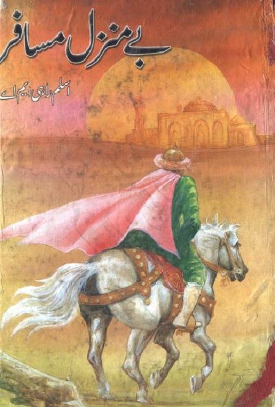 Bay Manzil Musafir By Aslam Rahi MA Pdf