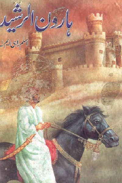Haroon Ur Rasheed Novel By Aslam Rahi MA Pdf
