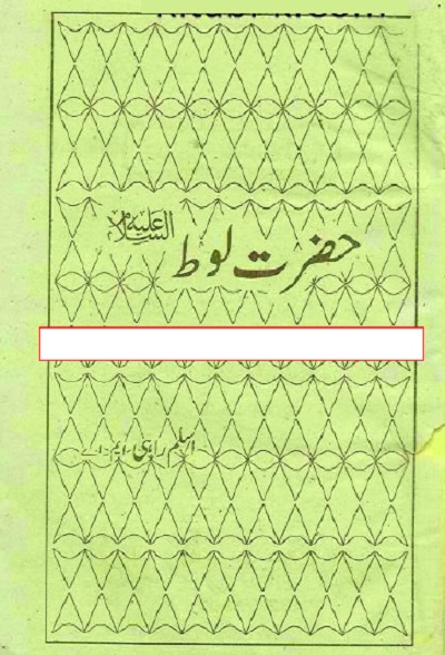 Hazrat Loot A.S By Aslam Rahi MA Pdf