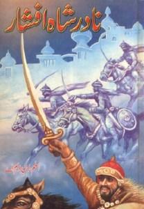 Nadir Shah Afshar By Aslam Rahi MA Pdf