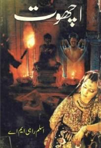 Achoot Novel By Aslam Rahi MA Pdf
