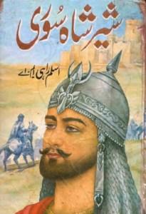 Sher Shah Suri By Aslam Rahi MA Pdf