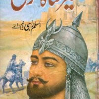 Sher Shah Suri Novel By Aslam Rahi MA Pdf