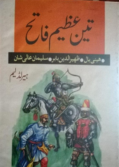 Teen Azeem Fateh By Harold Lamb Free Pdf