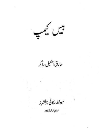 Base Camp Novel By Tariq Ismail Sagar Pdf
