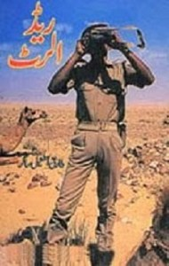 Red Alert Novel By Tariq Ismail Sagar Pdf