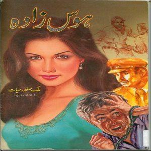 Hawas Zada By Malik Safdar Hayat Pdf Free