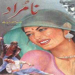 Na Murad By Malik Safdar Hayat Pdf Free Download