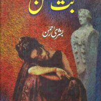 Butshikan Novel Urdu By Bushra Rehman Pdf