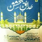 Hadaiq e Bakhshish By Imam Ahmed Raza Pdf