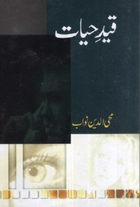 Qaid e Hayat Novel By Mohiuddin Nawab Pdf