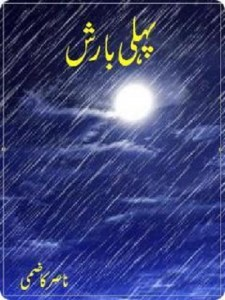 Pehli Barish By Syed Nasir Kazmi Pdf Download