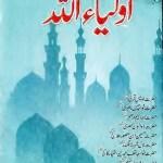 Auliya Allah By Professor Khalid Pervaiz Free Pdf