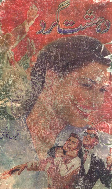 Dehshat Gard Novel By Iqbal Kazmi Download Pdf