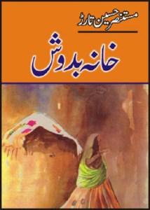 Khanabadosh Safar Nama By Mustansar Hussain Tarar Pdf