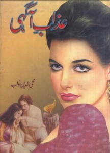 Azab e Agahi By Mohiuddin Nawab Pdf